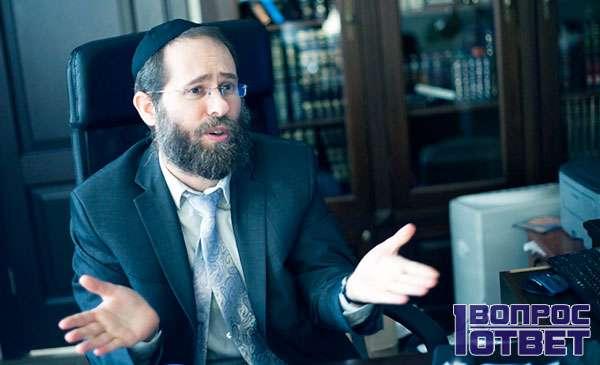 Религиозное течение евреев