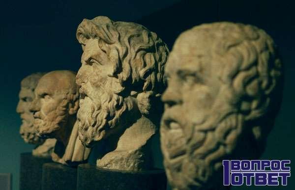Бюсты философов