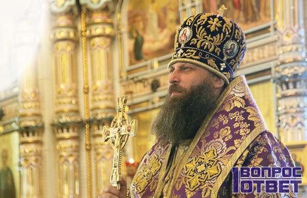 Священник увидел пришествие Мессии