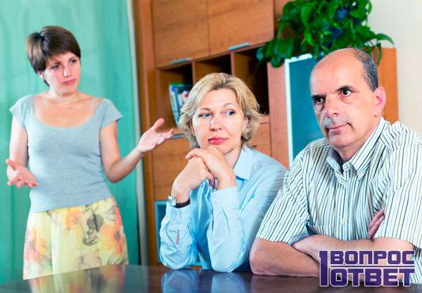 Серьезный разговор с родителями
