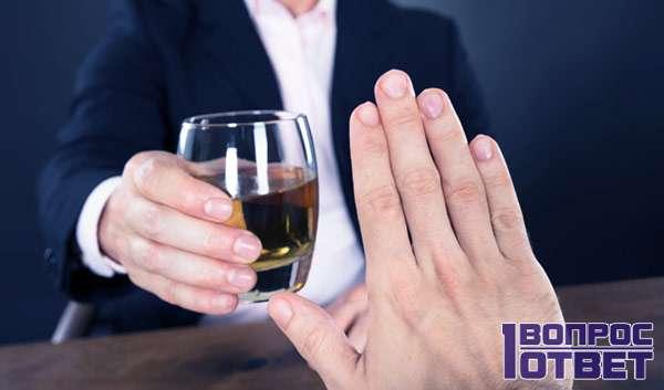 Результат кодирования от алкоголизма