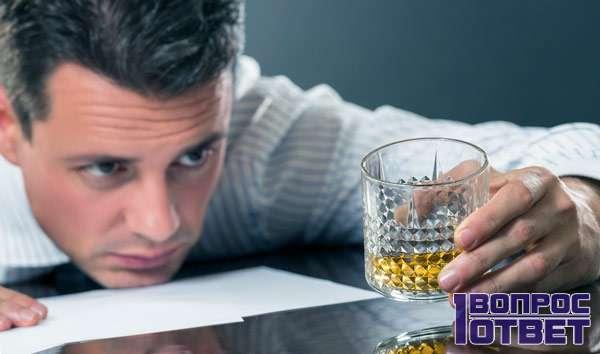 Начать лечится - к спиртному напитку равнодушие