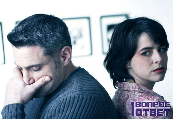 Бывшая супруга не хочет возвращаться