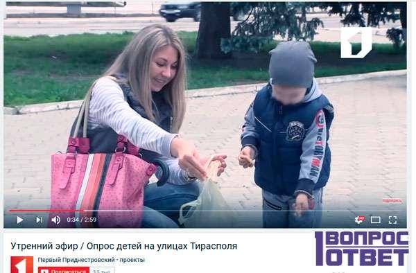 Несовершеннолетний ребенок - ролик на youtube
