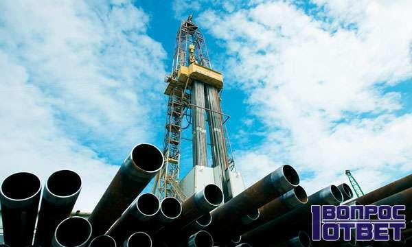 Нефть и другие ресурсы