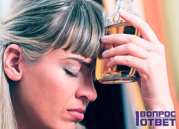 У супруги головная боль с похмелья