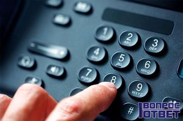Телефон с определителем номера