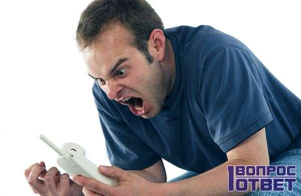 Разъяренного мужчину разыграли по телефону