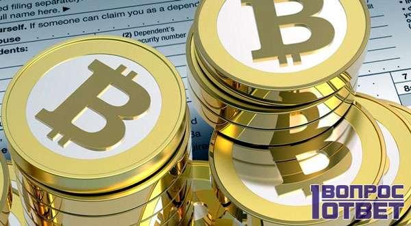Виртуальная криптовалюта bitcoin