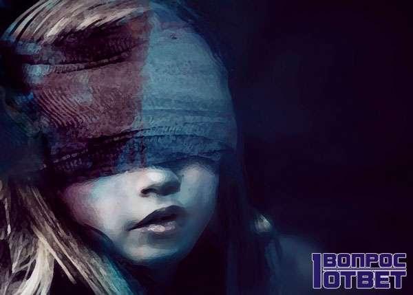 Девочка ослепла и стала видеть
