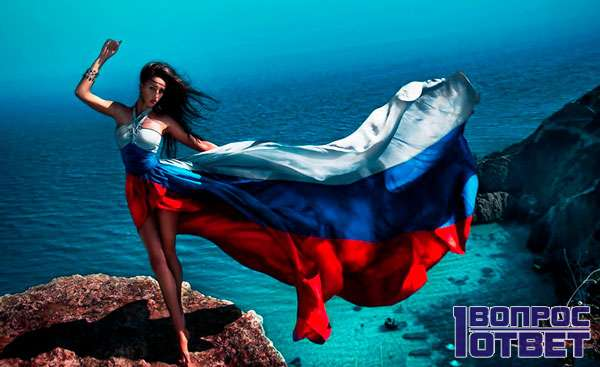 Предсказание о Крыме