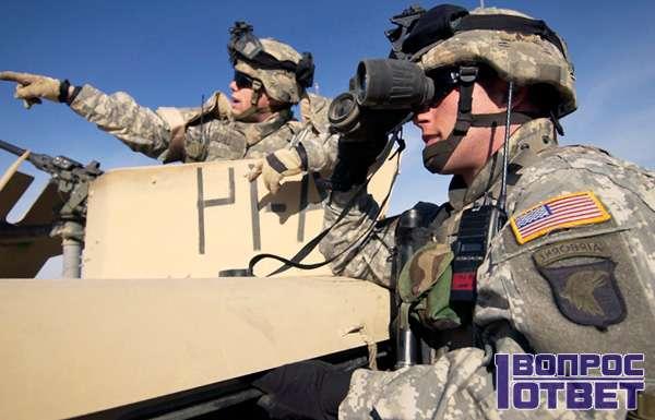 Американские войска - реакция на испытания