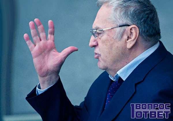 Жириновский - трижды кандидат в президенты