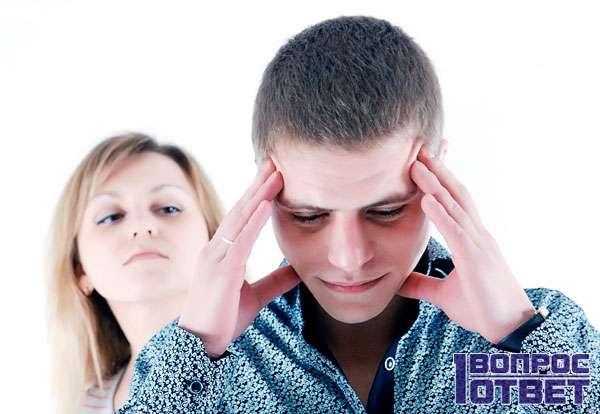 Неудачный брак - регулярные ссоры