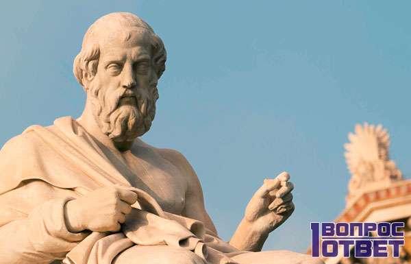 Древний философ Платон