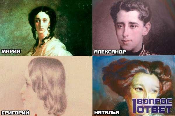 Четверо детей Пушкина