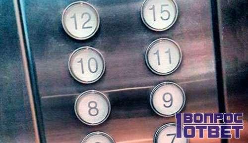 В лифтах нет 13-го этажа