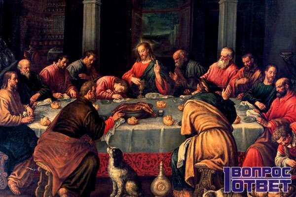 Тайная вечеря - Иуда тринадцатый