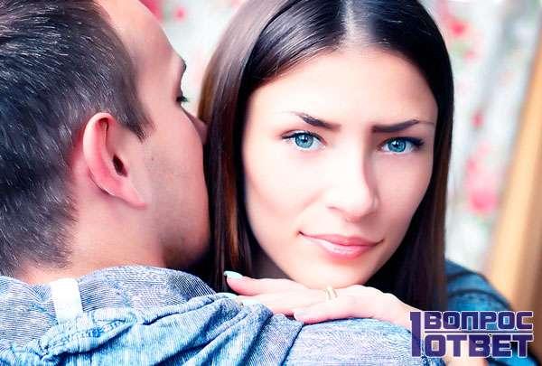 Ведет себя с женатым осторожно
