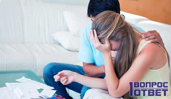 Обманутая жена плачет
