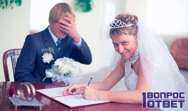 Мужчина в ЗАГСе явно не хочет жениться