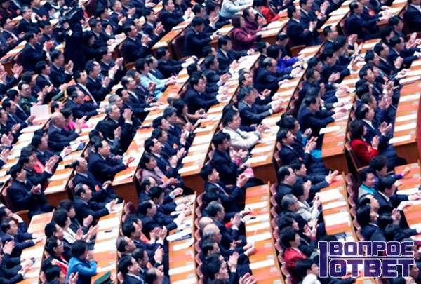 Совет властей КНР