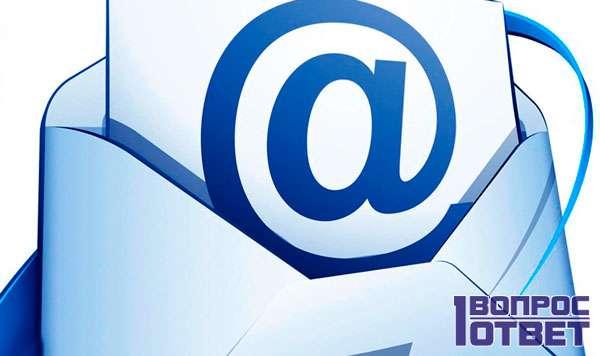 Символ @ для email