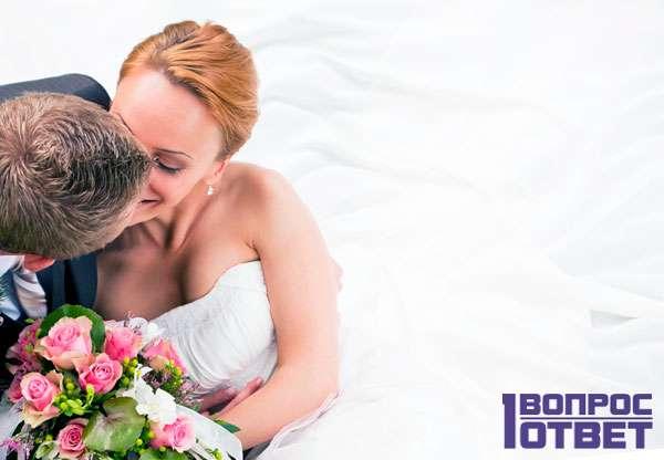 Состоявшаяся свадьба женщины - наконец то