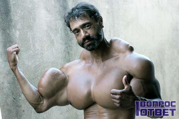 Неестественно большая мускулатура