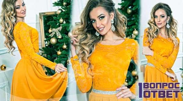 Тенденция и мода - новогодняя