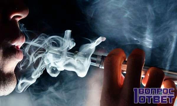 Парит электронную сигарету