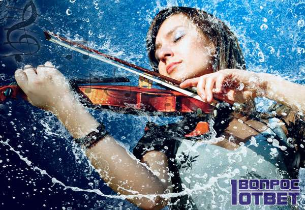 Наслаждение красивой музыкой