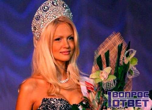 На конкурсе Мисс Россия