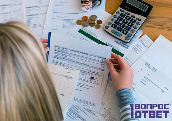 Прощение налоговых выплат