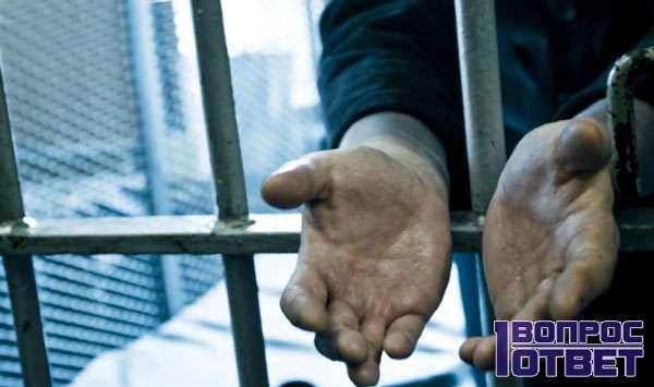 Ждет амнистии в тюрьме