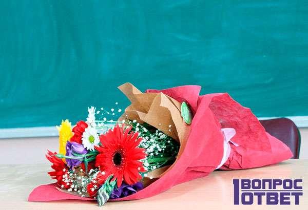 Букет цветов у школьной доски
