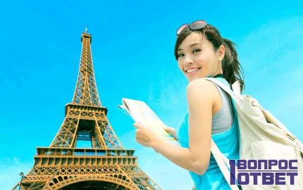 Путешествие в Париже как презент