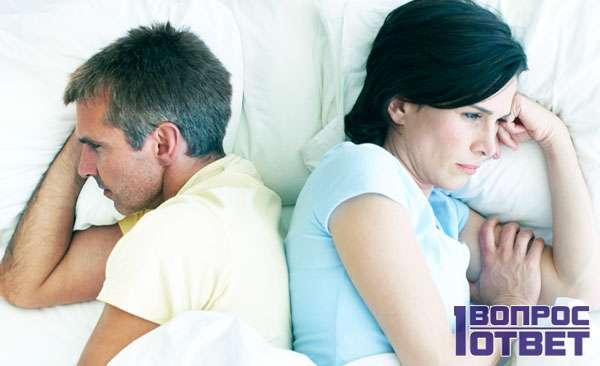 Близки к разводу