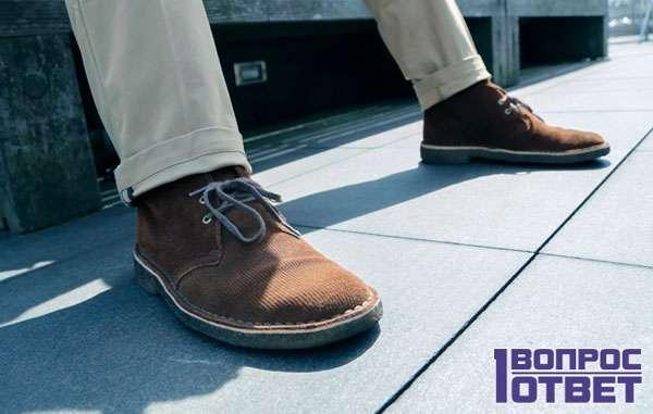 Туфли которые жмут