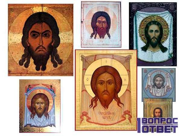 7 образов Иисуса