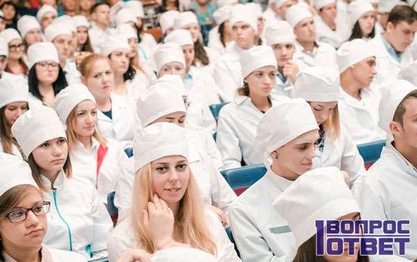 Обучение в Медицинском университете