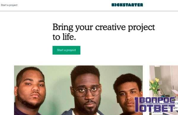 Главная страница Kickstarter