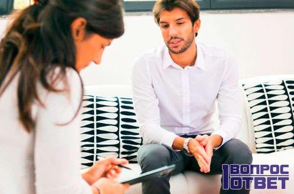 На приеме у терапевта и психоневролога