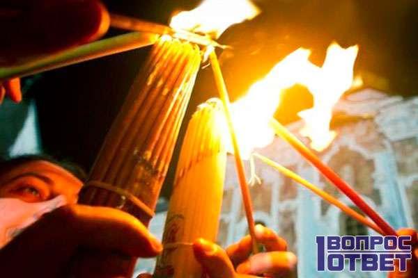 Зажигают огонь пучками