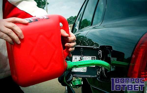 Наполняет бак топливом