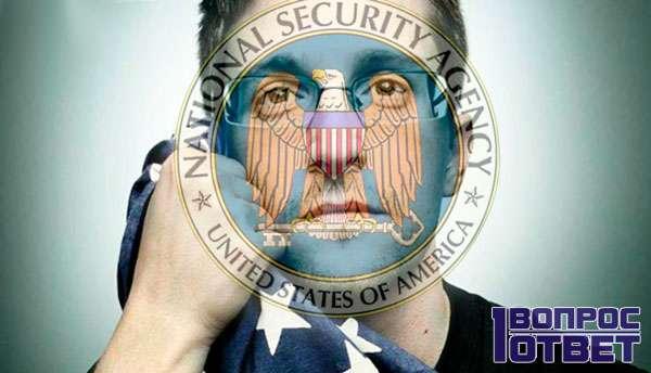 Бывший сотрудник АНБ