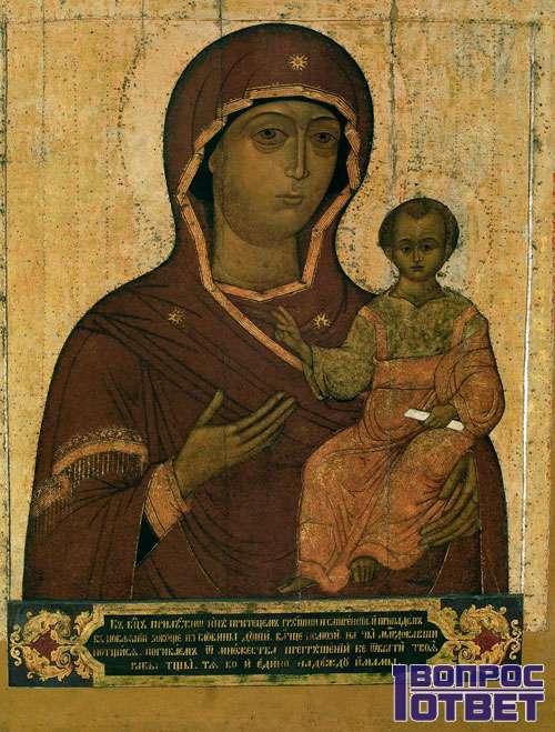 Икона Пантанасса - изображение