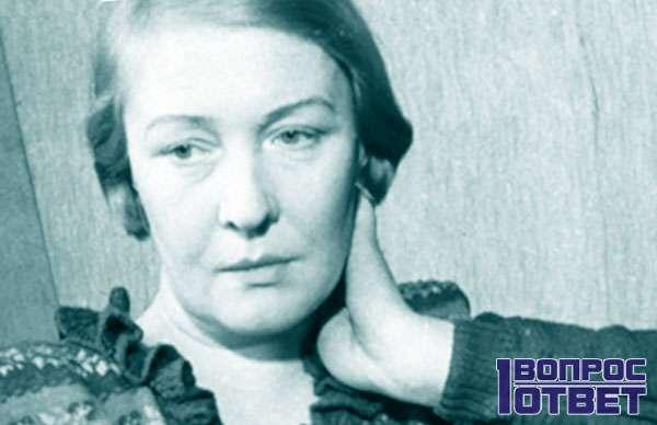 Писатель Ольга Берггольц