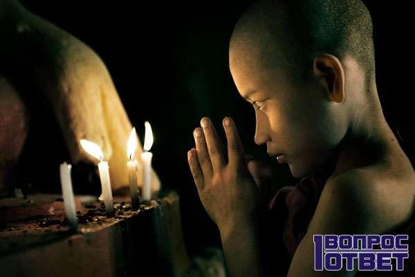 Верующий молится своему Богу