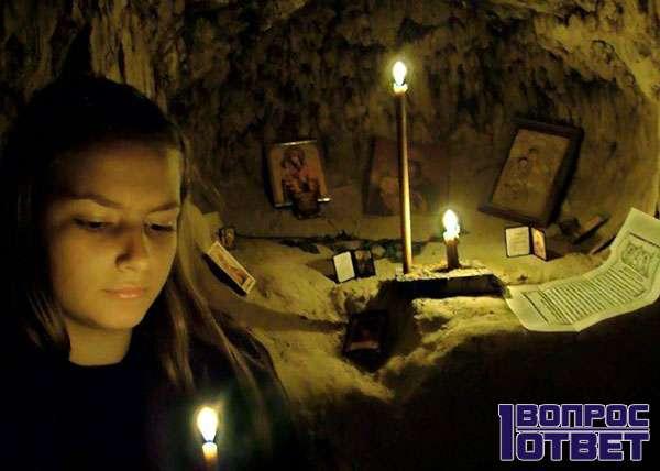 Девушка читает молитву от сущностей